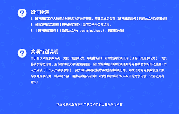 微信图片_20201123161957_07