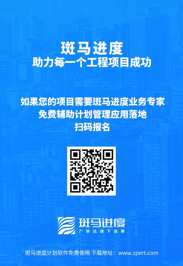微信图片_20200721095224
