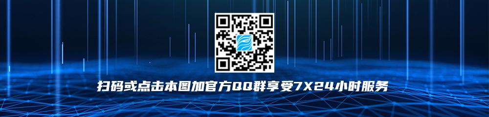 微信图片_20200827184449